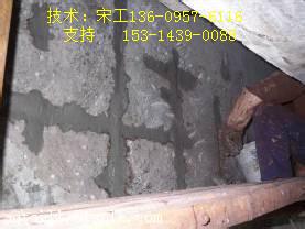 福州长乐环氧胶泥厂家  改性环氧胶泥生产厂家