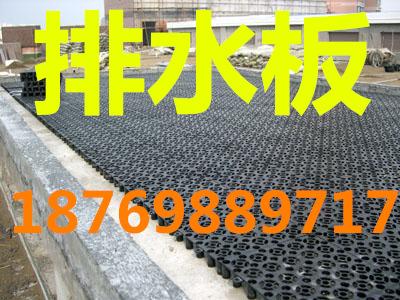 欢迎光临鹰潭塑料植草格股份有限公司。集团。欢迎您