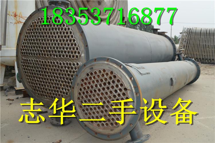 专业销售二手冷凝器/201,304,316不锈钢列管冷凝器价格