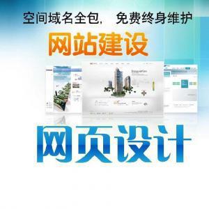 西安网站建设,微信商城,微信小程序开发,美得很建站