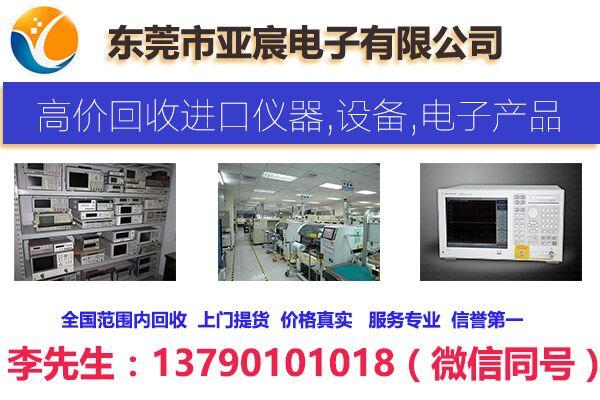 回收HP8902A、二手HP8902A测量接收机