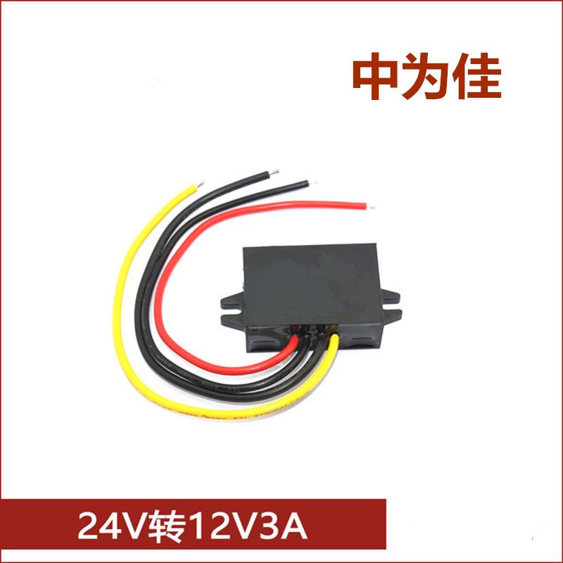[供应]dc-dc直流稳压电源24v转12v20a240w车载电源转换器防水降压模块