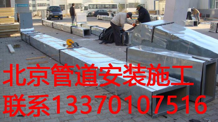 消防通风管道加工制作 北京专业安装设计