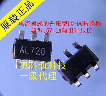 SD6271一级首鼎 锂电池3~4.2V输出5V1A移动电源升压IC 小风扇专用