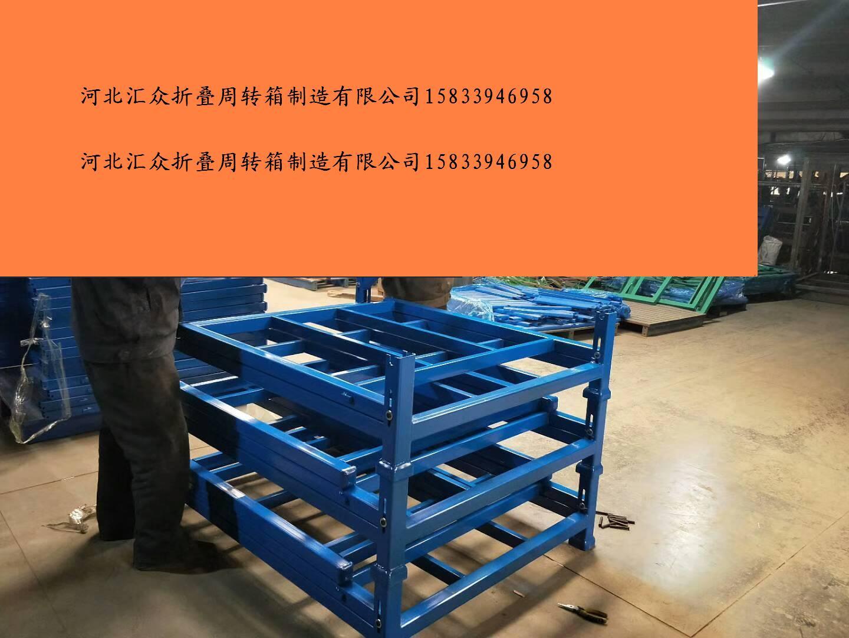 堆垛架折叠箱周转折叠架旭宏仓储设备制造有限公司