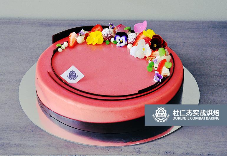 蛋糕专业的西点蛋糕速成培训班,开国际烘焙西点店