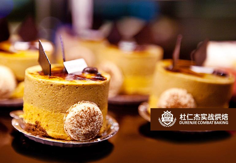 甜品蛋糕马卡龙蛋糕速成培训班,开面包糕点蛋糕店