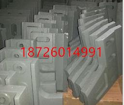 青岛新型1000混凝土搅拌机侧叶片、刮刀、衬板、端衬板、搅拌臂