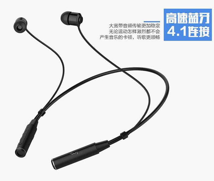 南京幻响蓝牙耳机数码礼品批发