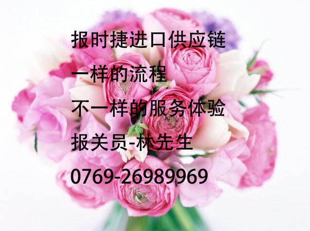 广州孔雀石进口报关费用