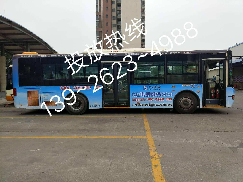 专业广州花都车身车体广告代理发布制作安装