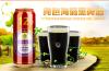 纯色海菊原浆原装进口黑啤酒500ml