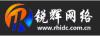东莞锐辉高防服务器,国内国际骨干线路