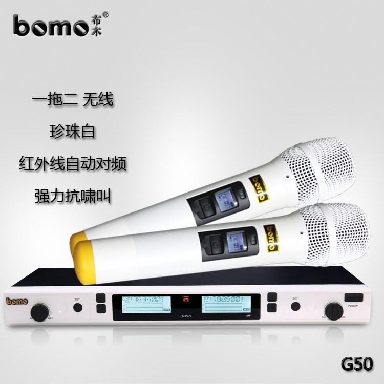 G50 灯光音响/KTV娱乐专业无线麦克风 U段无线手持话筒麦克风