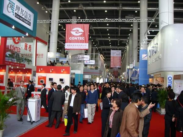qg111钱柜娱乐第二十届中国国际医疗器械(江苏)博览会