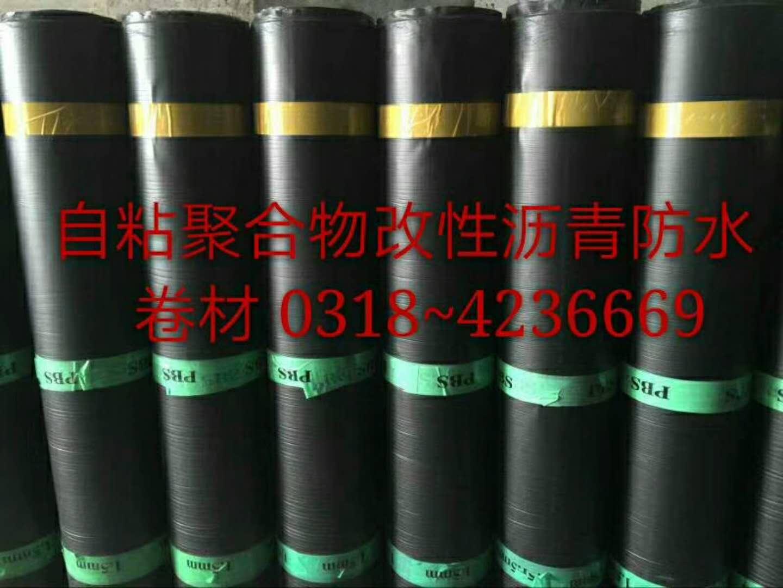 抗裂贴防水卷材生产厂家河北迈诺