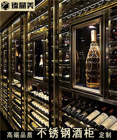 别墅不锈钢红酒展示柜 拉丝酒柜恒温压缩机豪华酒柜