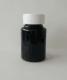 汨罗美纹纸胶带色浆 电池耐电解液色浆