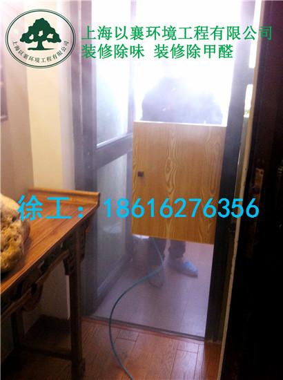 上海除味甲醛处理公司