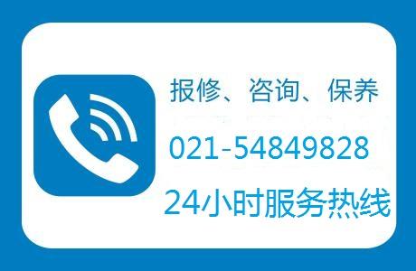 上海金城冰柜冷柜展示柜维修中心