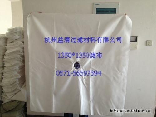 丙纶750A 840A 耐酸碱型压滤机滤布型号X1250