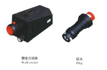 led手电BCX53/220华荣BCX53/220晋城BCX53/220适用范围: 适用于易燃易爆场所安全照明工作,用于各种室内室外工作场所。可用于中国煤炭行业,中石油,中石化,中海油,电力,治金,钢铁,船舶,航天,公安消防,化工,zf部门,大型企业固定照明的使用需要。 led手电BCX53/220华荣BCX53/220晋城BCX53/220性能特点: 防爆功能:已通过国家权威机构防爆认证,完全按照国家防爆标准生产,可在易燃易爆场所安全工作。 光效节能:选用高效MH气体放电光源,灯泡平均寿命达20000小