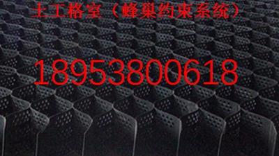 [欢迎光临]扬州土工膜|股份集团|欢迎您