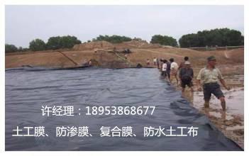 欢迎光临鹰潭生态袋厂家股份有限公司欢迎您鹰潭
