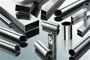 东莞专业高碳铬轴承钢金相显微组织测试机构