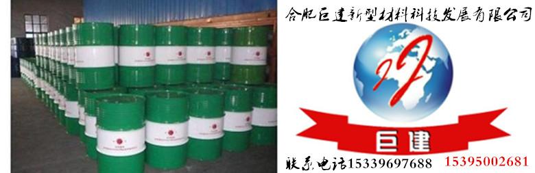 供应安徽liu�bo�寿县,霍山,霍邱,舒城,金寨混凝土养护剂,混凝土养护液,砼养护剂,砼养护液