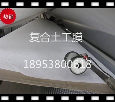 欢迎光临襄樊复合膜  「实业有限公司」  欢迎您