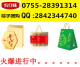 惠州市端午节粽子批发 精美礼盒设计送礼倍独特