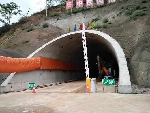 首页 产品库 >>隧道定位系统专业厂家   隧道综合性应用系统  设计