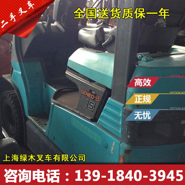 [供应]丰田二手电瓶叉车价格转让|1.5吨进口电动叉车