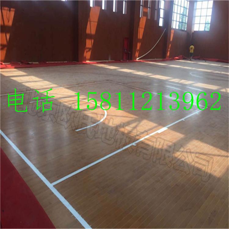 体育运动木地板/体育馆木地板/体育木地板翻新产品