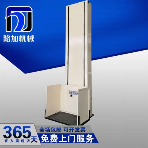 供应辽源家用电梯液压升降机座椅电梯观光电梯家用货图片