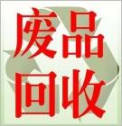 专业回收书纸,报纸,纸板,铜版纸等等废纸回收