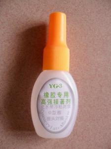 橡胶止水带接头冷粘接专用胶水使用方法