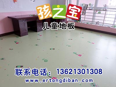 幼儿园室外操场地面材料,学校跑道塑胶地板