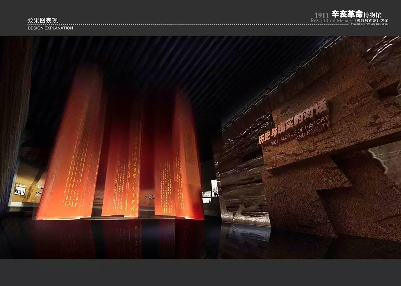 咸阳警史馆设计装修公司高清图片 高清大图