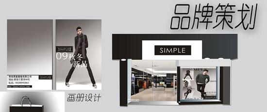 标志设计,vi设计,画册设计,网站设计,平面设计,包装设计,商业摄影