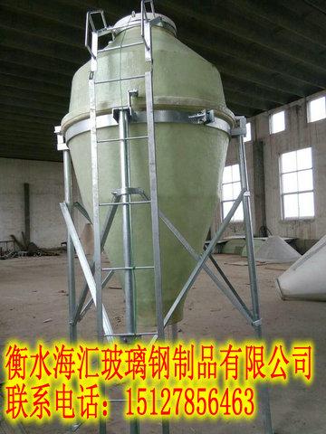 内光玻璃钢料塔|内光饲料塔|内光料仓