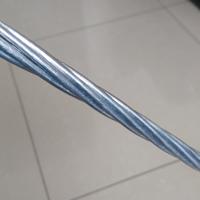 50钢绞线多少钱一米厂家直销