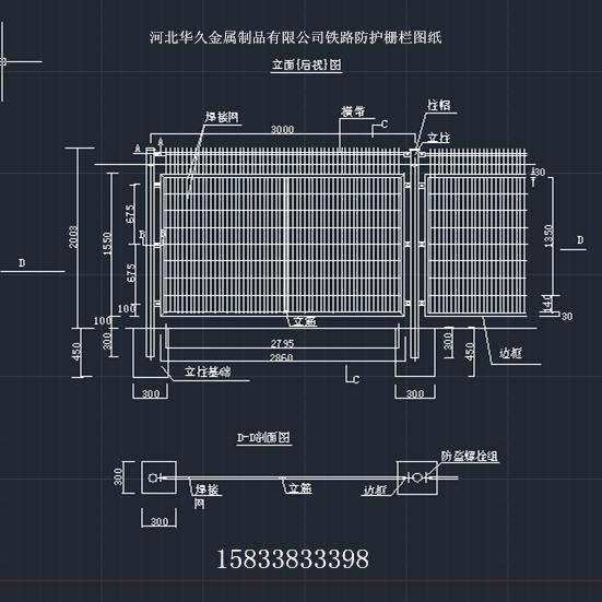 产品库 安全防护 交通安全 >> 荆州边框护栏网|边框护栏网图纸|边框