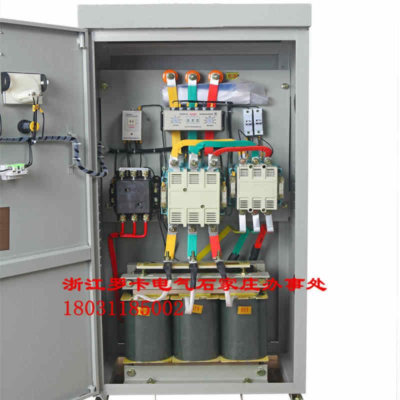 供应 115千瓦自耦减压启动柜 132千瓦配电柜qzb自耦变压器原理  1