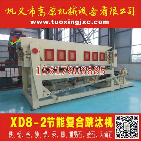 xd8-27高清大图,本图片由巩义市嵩原机械设备有限公司提供.
