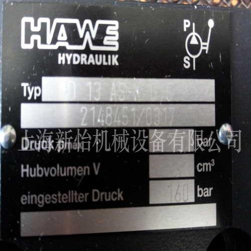 德国哈威HAWE现货 手动泵德国哈威HAWE规格 德国哈威HAWE