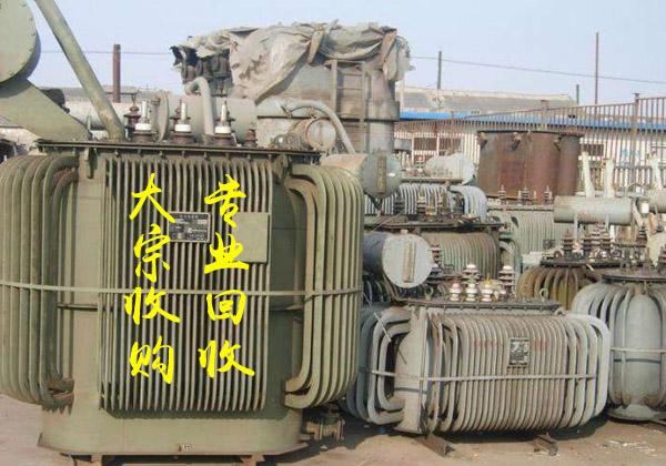 资阳废铜回收报价公司电话13679001277_行业新闻配套图片
