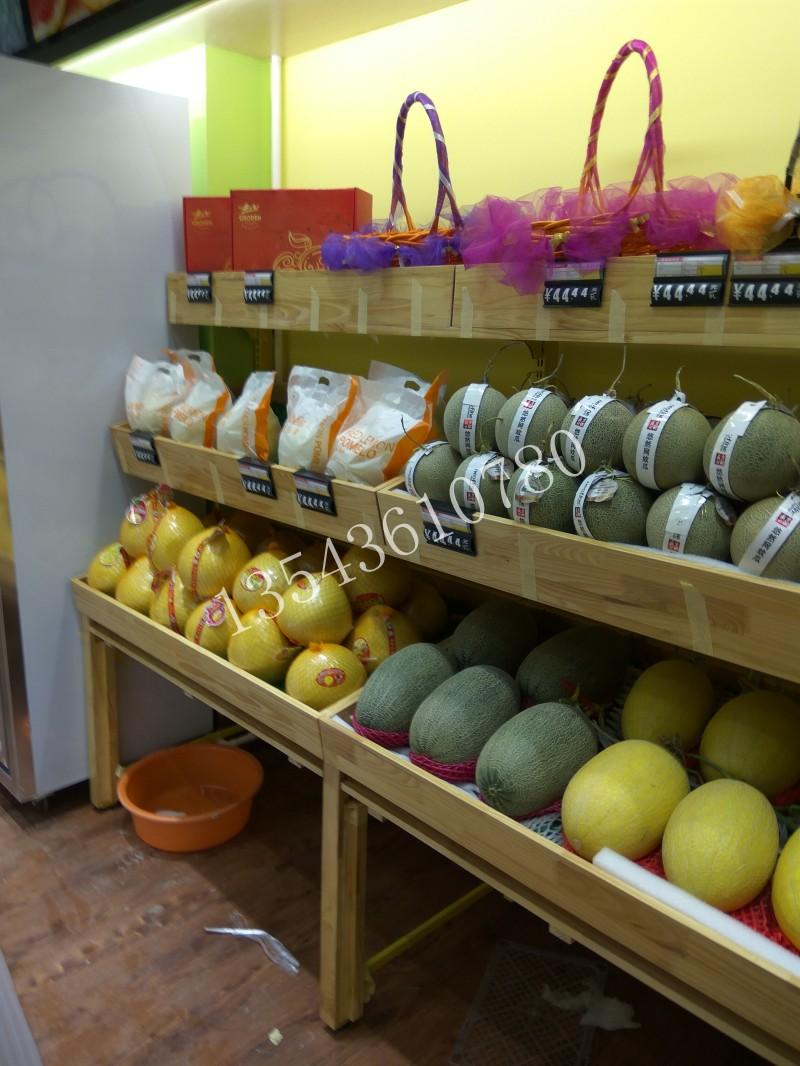 水果烤漆实木架批发水果木货架干果木架农产品展示架水果店实木货架