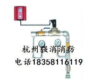 【杭州强消消防】QX-MD808模拟末端试水装置消防水炮适用